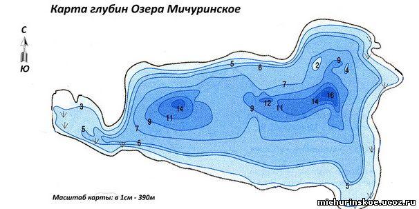 Погода г кизел пермский край на месяц